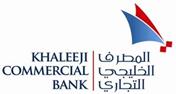 khaleeji-bank-logo