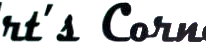 arts-corner-logo