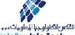 intellex-logo