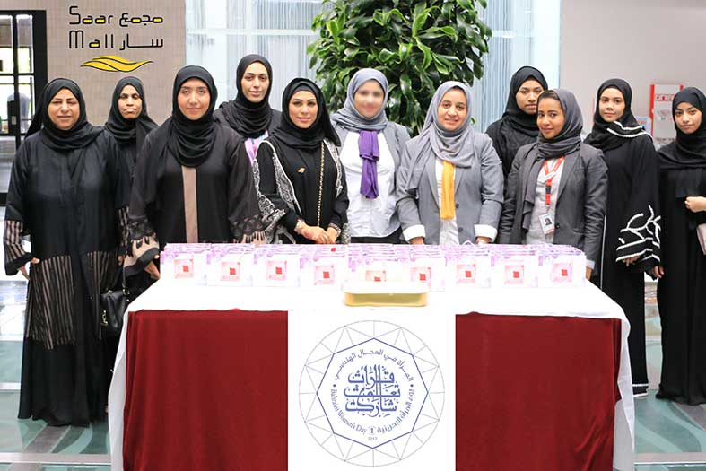bahrain-womens-day-event
